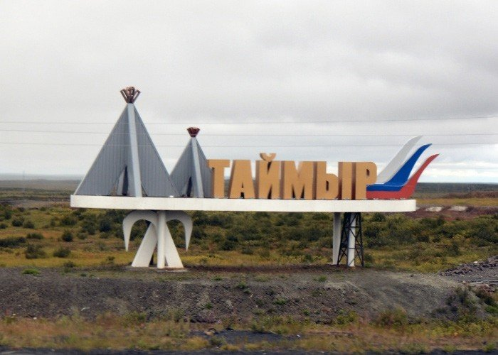 A sign welcomes visitors to Taymyr. (Thomas Nilsen / The Independent Barents Observer)