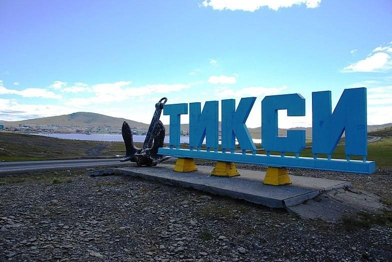 Tiksi infrastructure developments will help link shipping between Lena River, Arctic Ocean