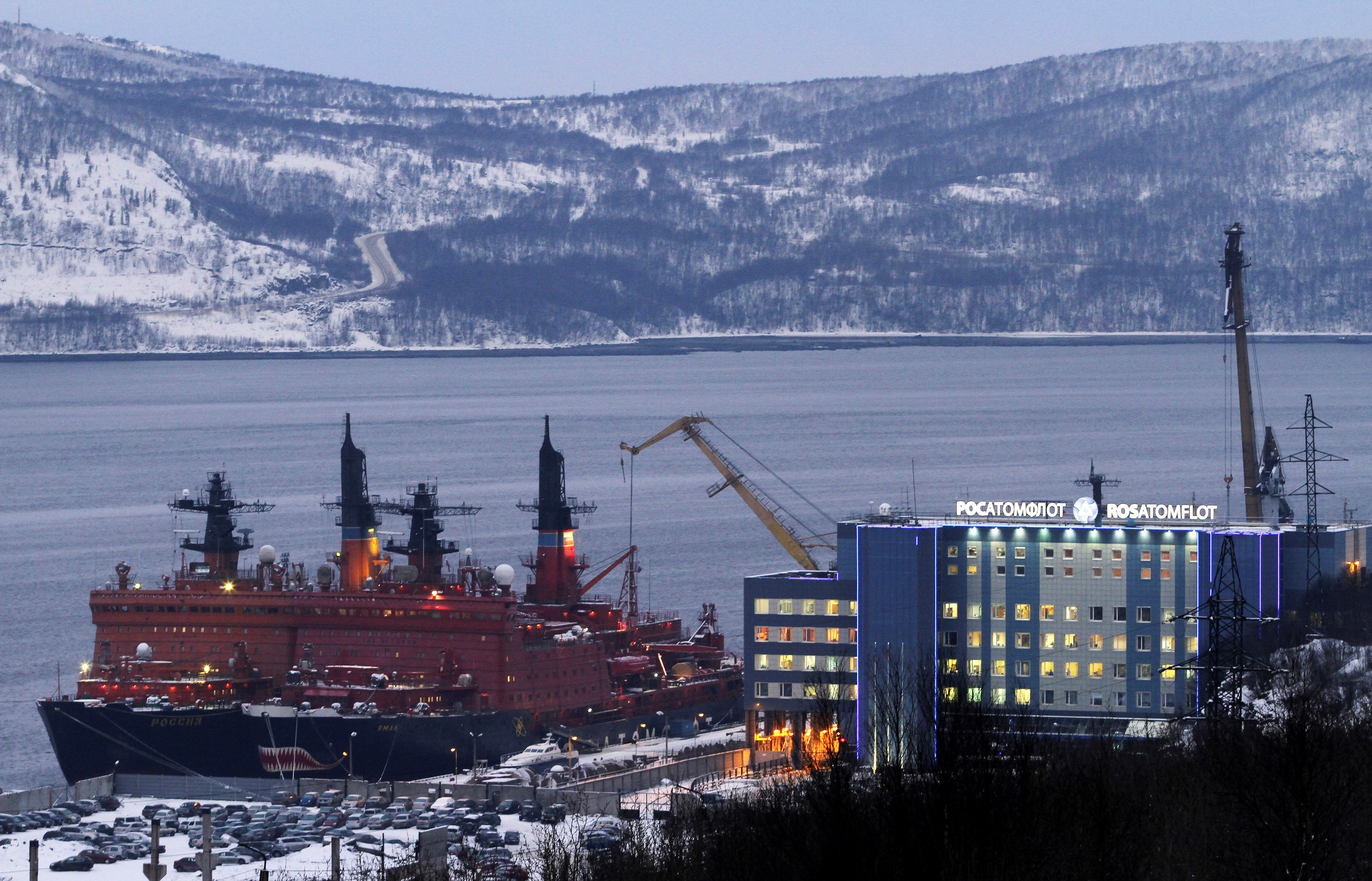 Russian state-owned ships are now subject to Northern Sea Route general regulations