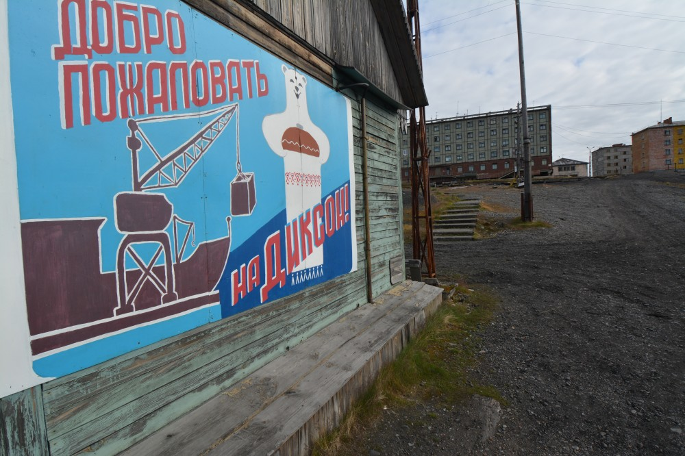 A sign welcomes visitors to Dikson, the world's northernmost town on a mainland. (Thomas Nilsen / The Independent Barents Observer)