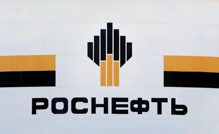 Rosneft: Norwegian shelf is 'very prospective'