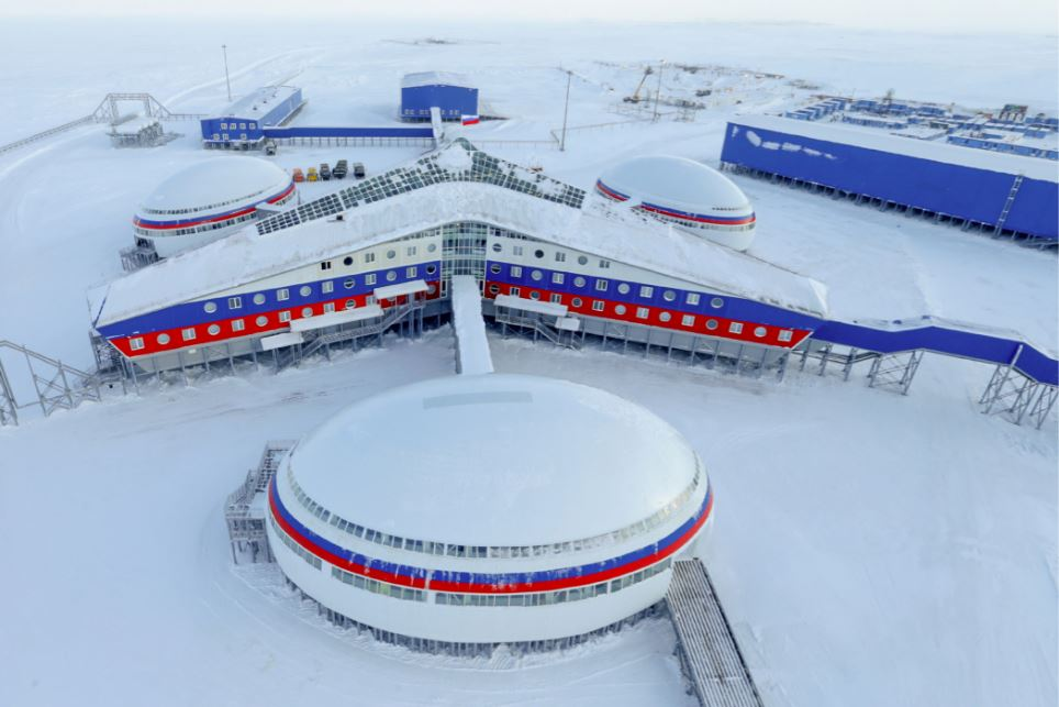 The Nagurskoye military base in Alexandra Land on the remote Arctic islands of Franz Josef Land in Russia. (Russian Ministry of Defense)