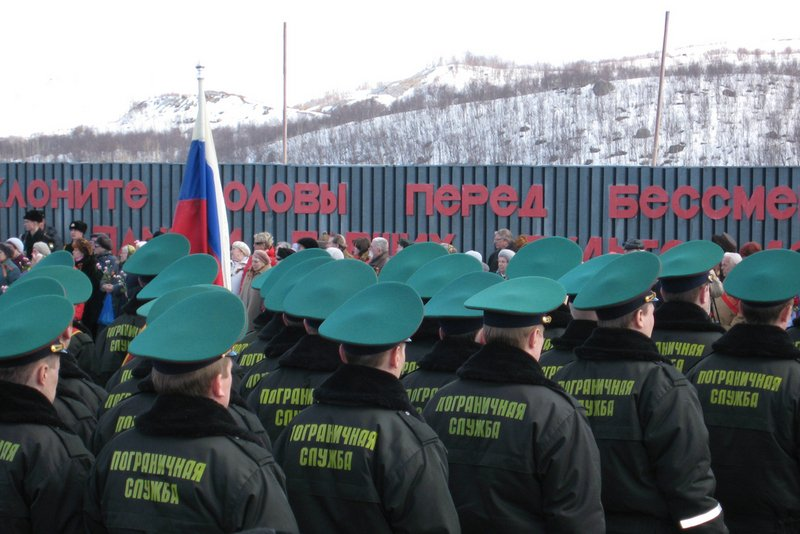Russian Border Guard Service takes part in North Pole exercises