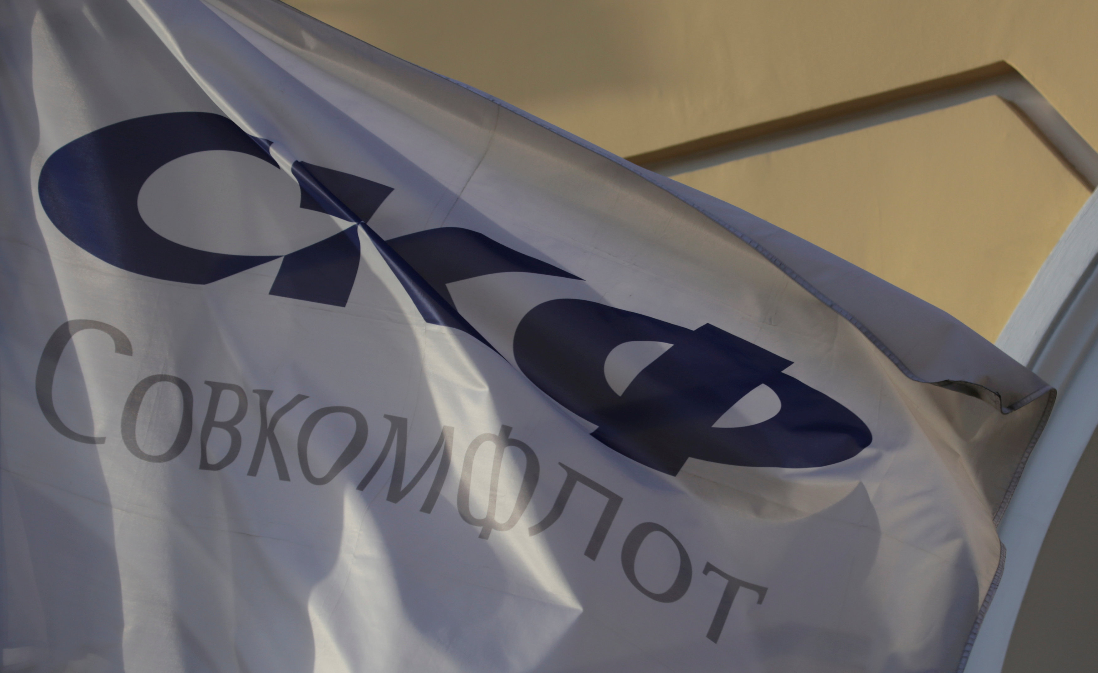 Russia's Sovcomflot says Arctic oil and gas shipments have reached new highs