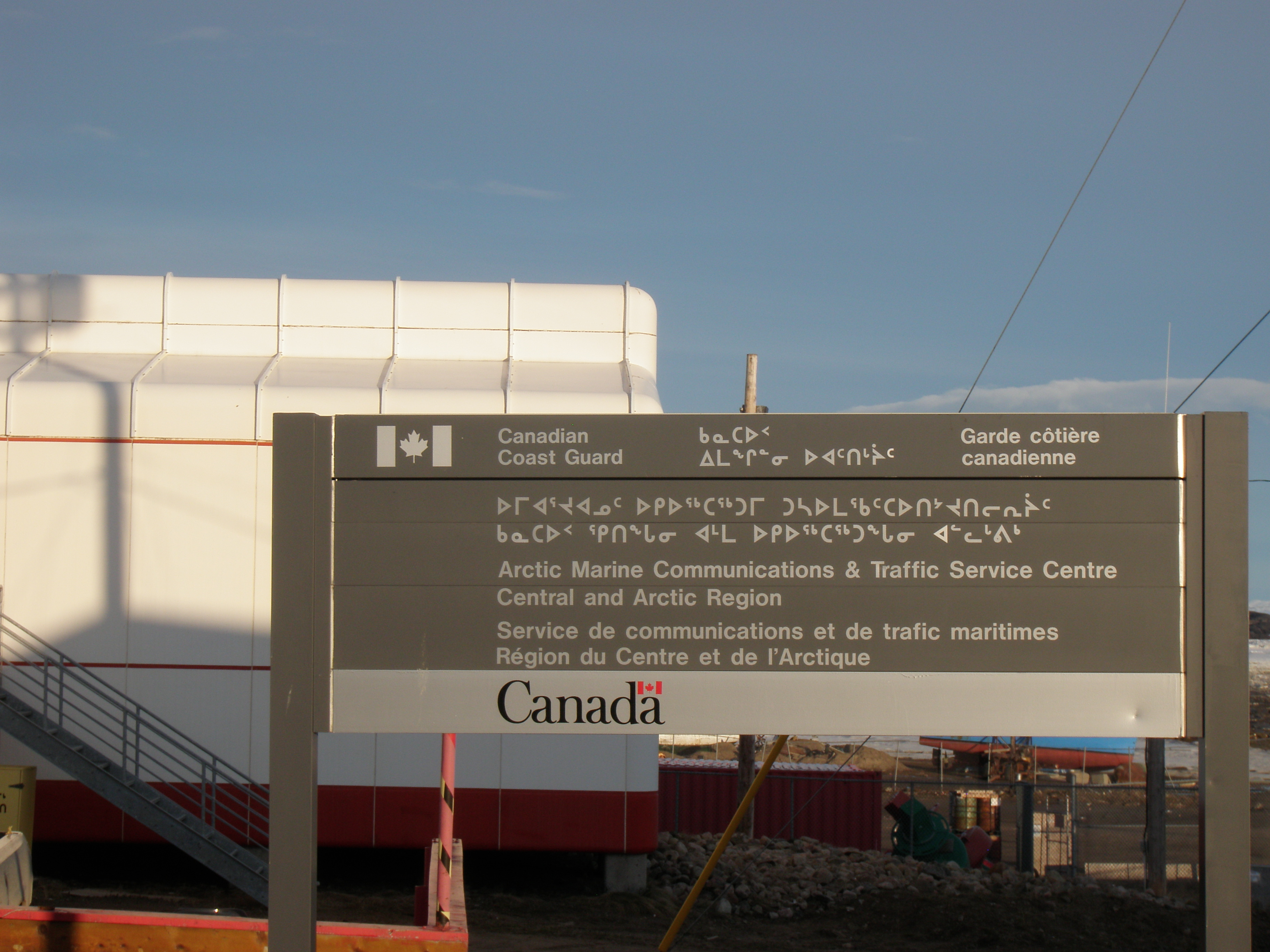 The Canadian Coast Guard Centre in Iqaluit July 2015. Academics recommended more satellite coverage for the Arctic to improve Canada's surveillance capabilities at a Nov 24 standing committee meeting in Ottawa. (Brian Pehora)
