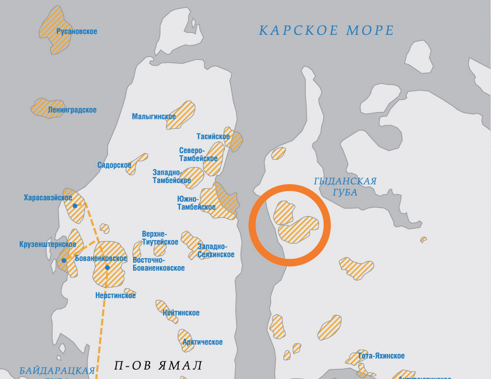 The Salmanovskoye (Utrennoye) field on Gydan Peninsula. (Barents Observer / Gazprom.ru)
