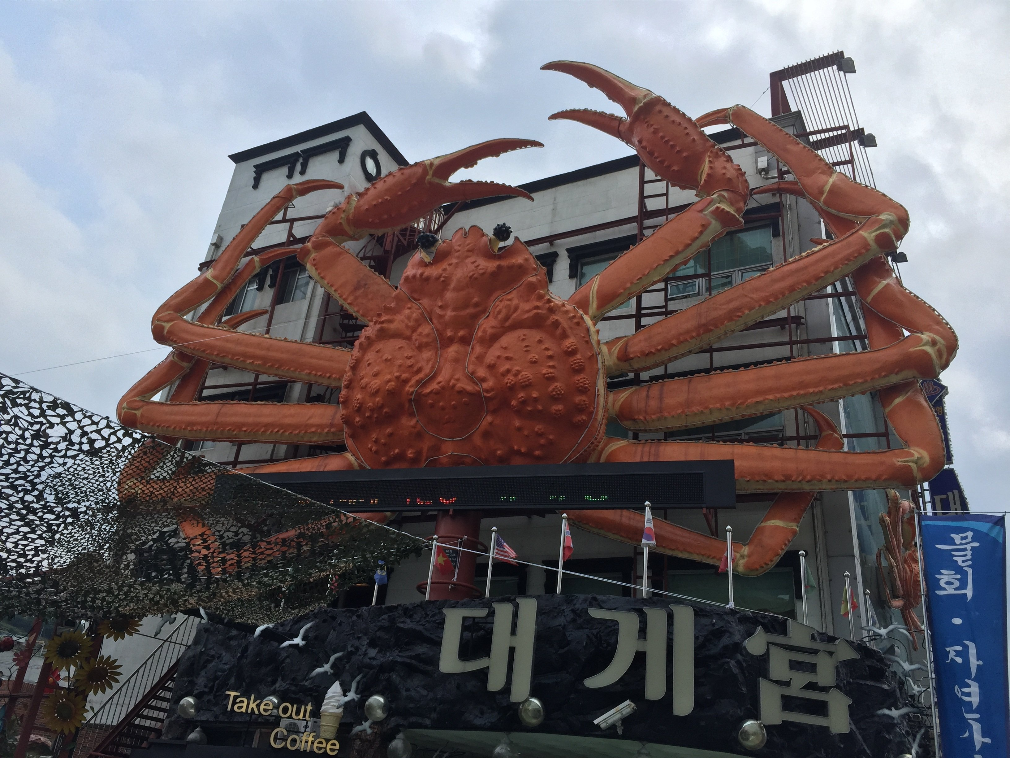 How the saga of Barents Sea snow crab illustrates the
