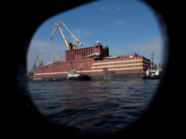 Russia's first sea-borne nuclear power plant arrives in Arctic