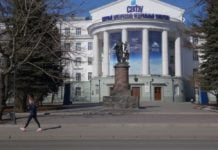 Arkhangelsk eyes major investments as city becomes top venue for Arctic talks