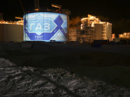 Novatek opens third Yamal LNG production line, begins ship-to-ship transfers in Norwegian waters