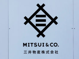 Japan's Mitsui and Mitsubishi take 10 percent stake in Novatek's Arctic LNG 2