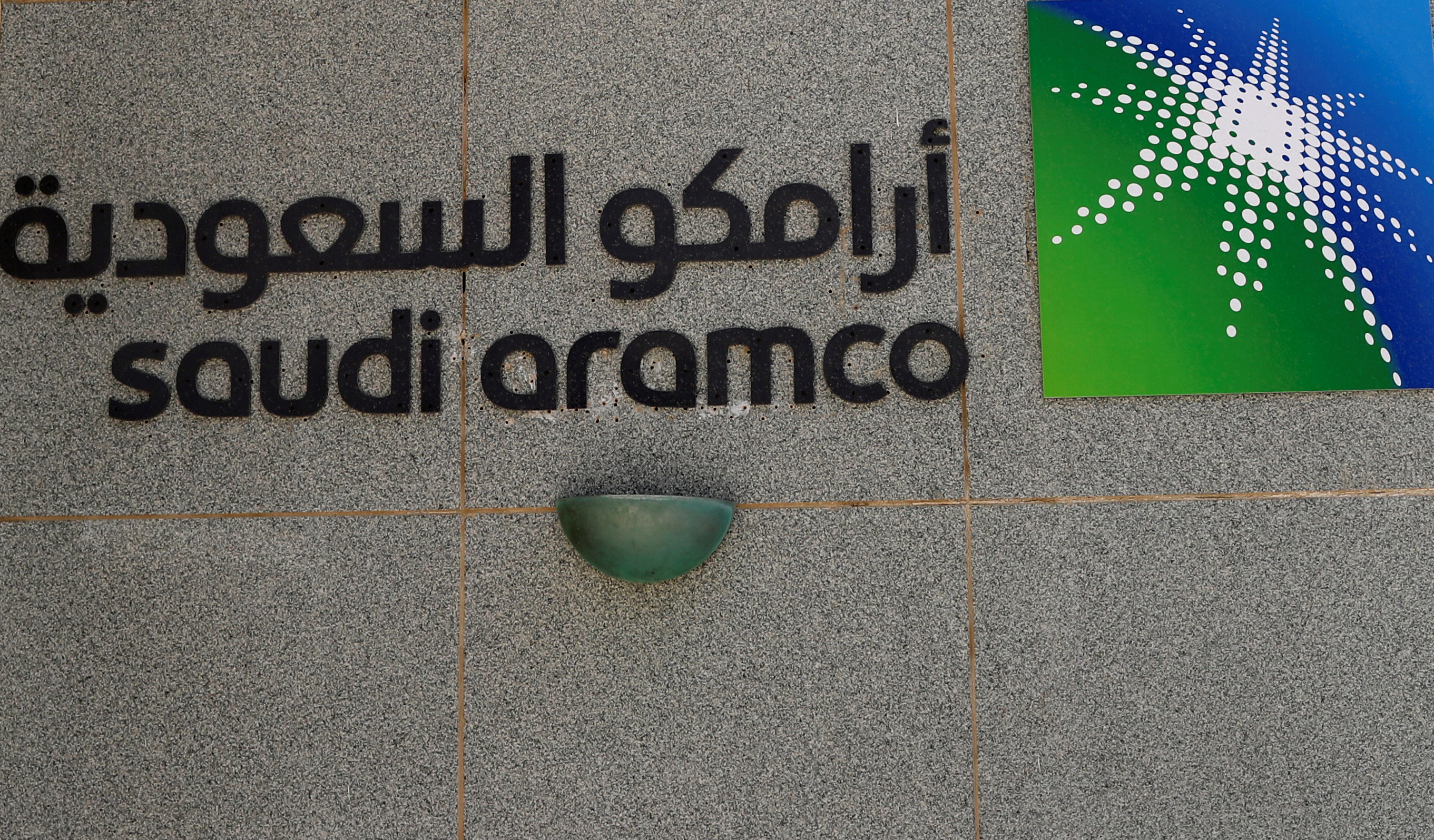 The logo of Saudi Aramco is seen at Aramco headquarters in Dhahran