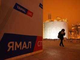 Russian Deputy Premier steps up support for Novatek's Arctic LNG shipments