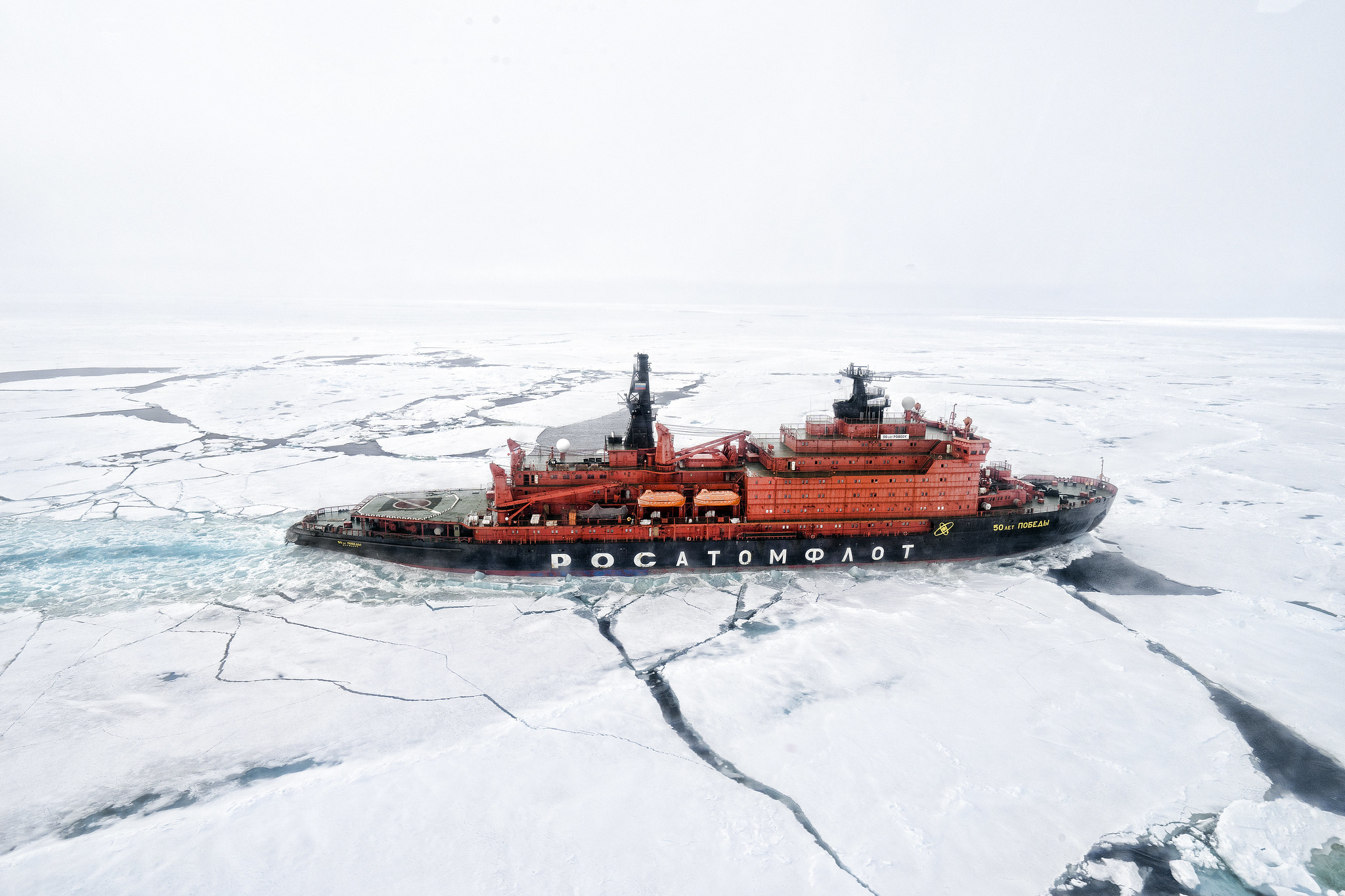 Why an Arctic arms race would be a mistake - ArcticToday