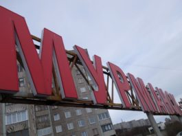 Murmansk hopes for investment hike as it secures status as a free economic zone