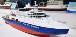 China reveals details of a newly designed heavy icebreaker