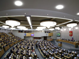 Authors of Russia's new constitution eye direct federal control for Arctic regions