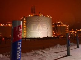 Novatek halts some Yamal LNG production
