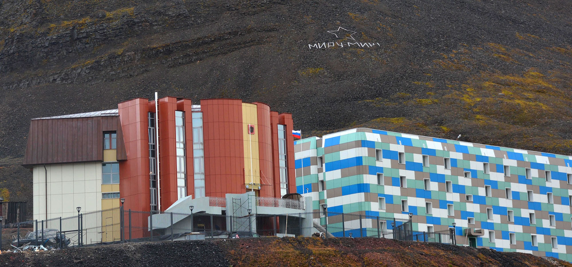An apparently coordinated Russian response challenges Norway's position in Svalbard - ArcticToday