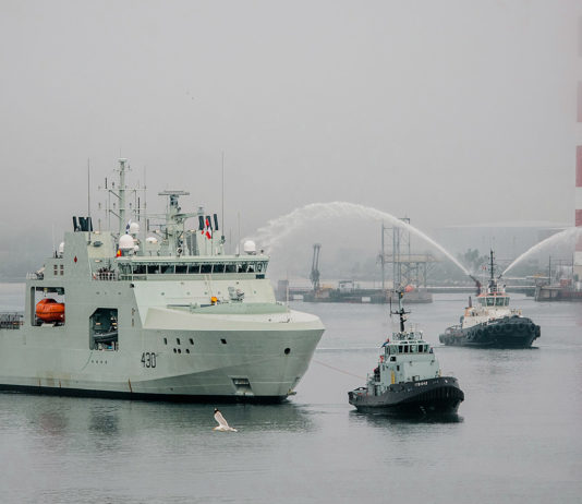 The first of a series of new Arctic patrol ships has been delivered to the Royal Canadian Navy