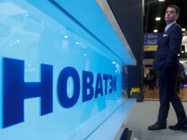 Novatek signs deal to sell gas from Arctic LNG 2 to Chinese firm
