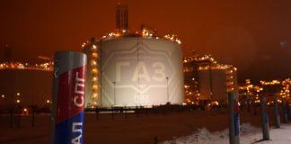 Novatek's final Yamal LNG train comes online