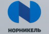 Russia's Nornickel urges scientists to find new ways to use palladium