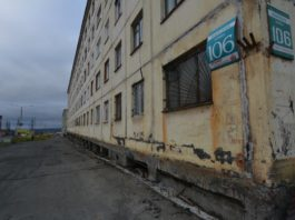 Norilsk starts cooling the ground to preserve buildings on thawing permafrost